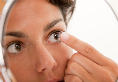 Cuando un hongo afecta tu vista